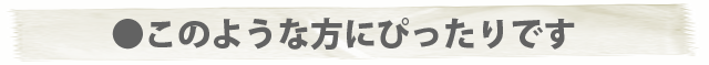 4文字1gf